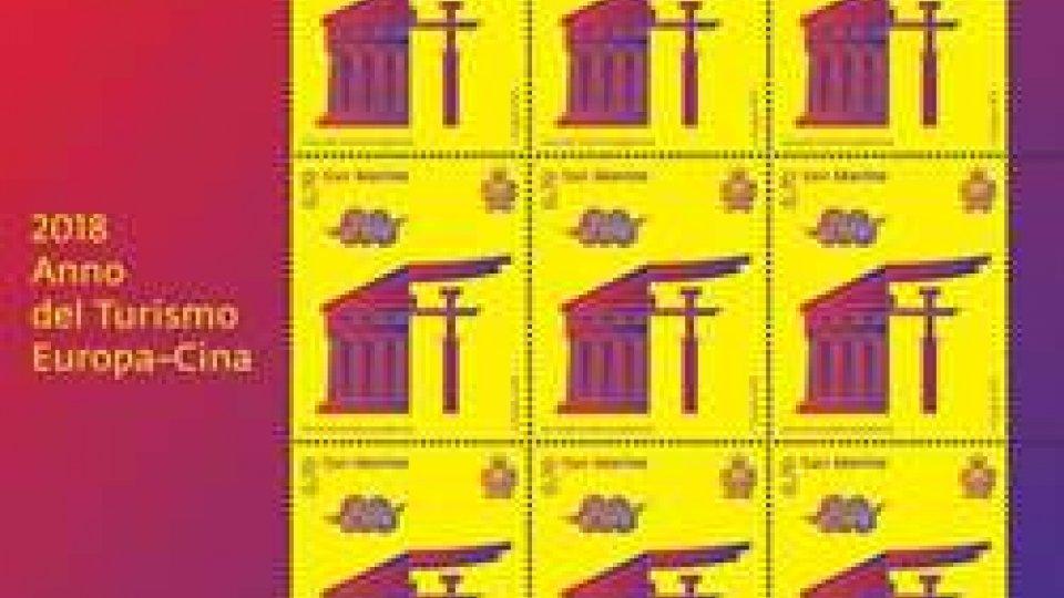 """Emissione postale del 5/6/2018: """"Anno del Turismo Europa-Cina""""."""