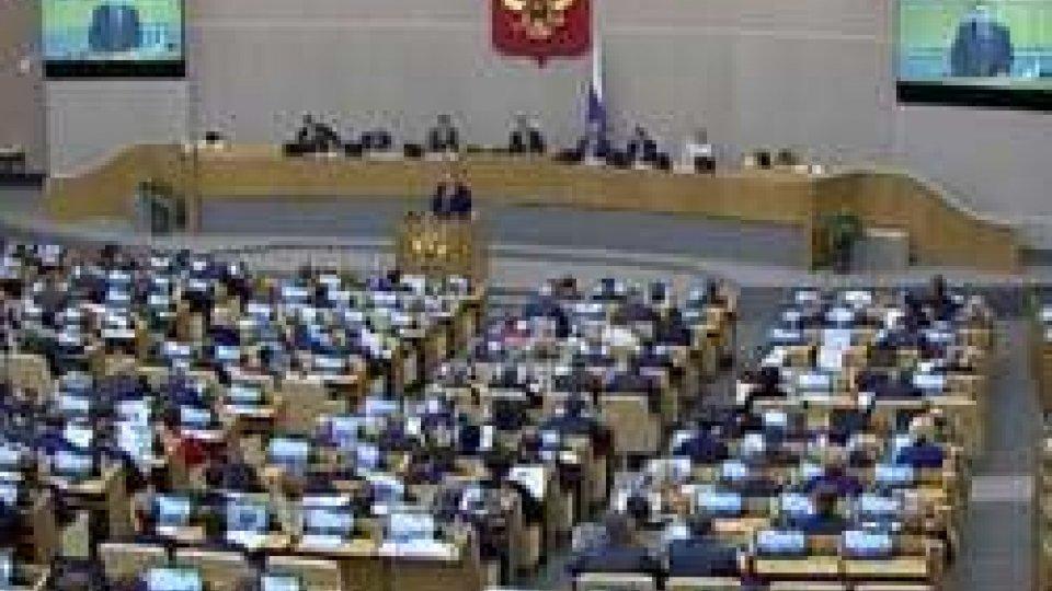 Russia: approvata la legge sul dopingRussia: approvata la legge sul doping