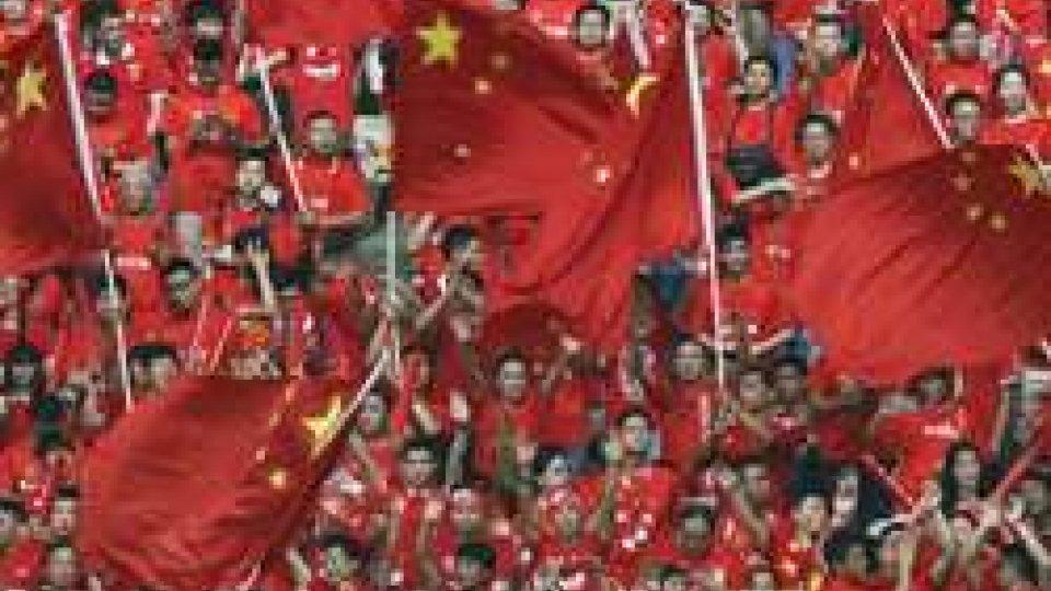 tifosi cinesi