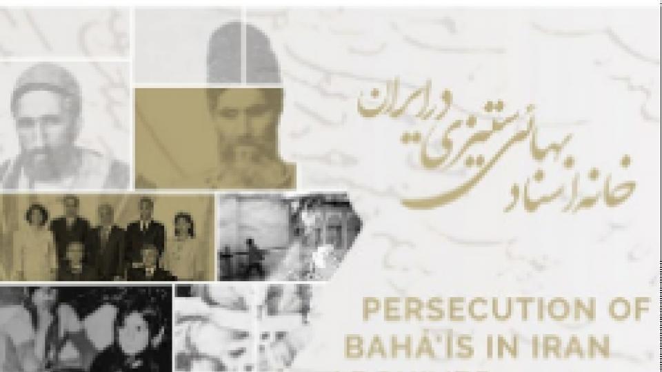 Baha'i: eminenti avvocati richiamano all'ordine l'Iran