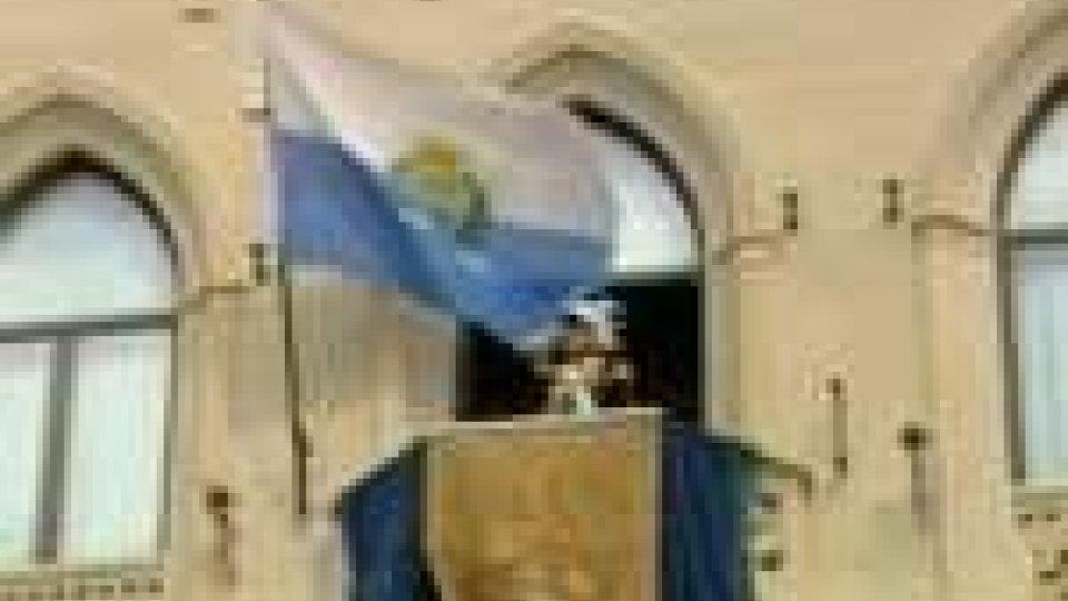 Venerdì, 3 settembre, è la festa del patrono e della Fondazione della RepubblicaVenerdì, 3 settembre, è la festa del patrono e della Fondazione della Repubblica