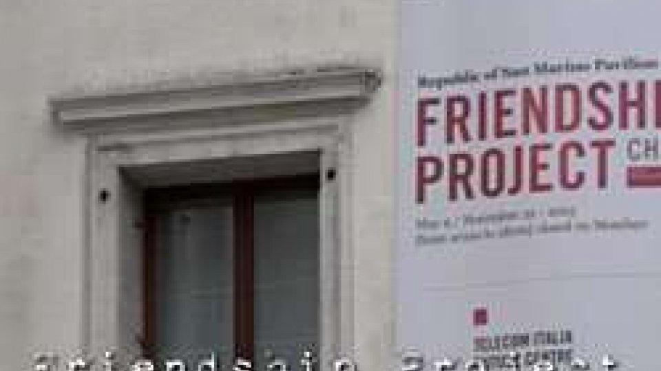 "Promo: ""Friendship Project 2015""Promo: ""Friendship Project 2015"""