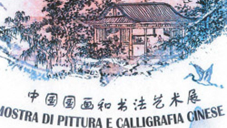 Istituto Confucio: armonia e magia nei tratti del pennello cinese