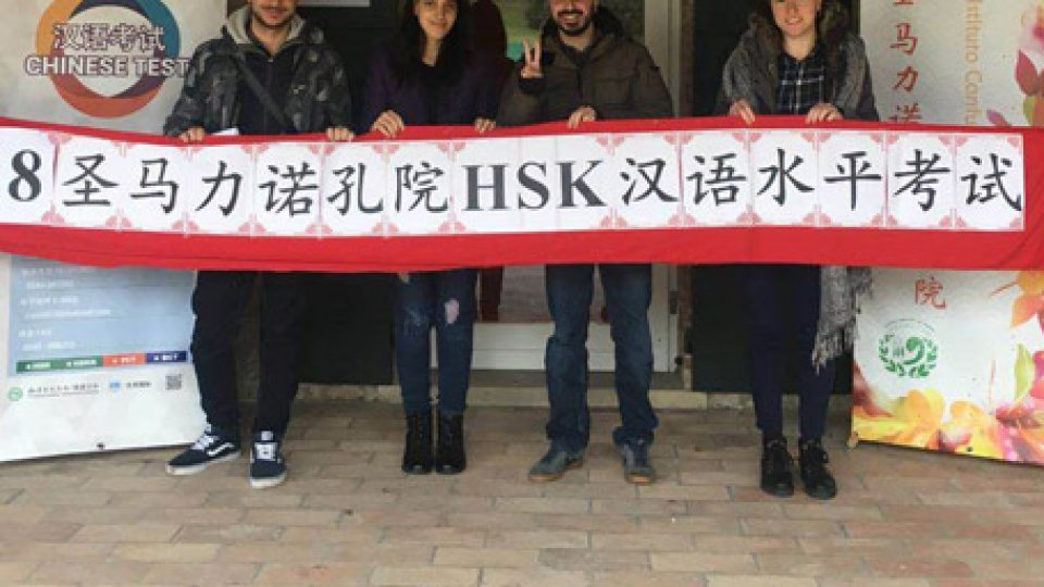 Istituto Confucio: esami per la certificazione internazionale di competenza della lingua cinese