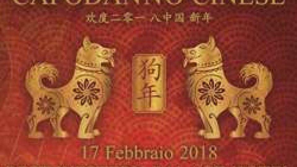 Capodanno Cinese 2018: spettacoli, tradizioni, cultura e momento di festa