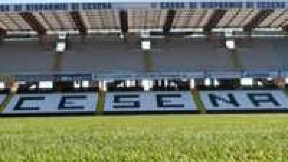 Il Cesena apre già la campagna abbonamentiIl Cesena apre già la campagna abbonamenti