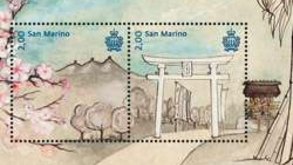 Ufficio Filatelico: San Marino Jinja