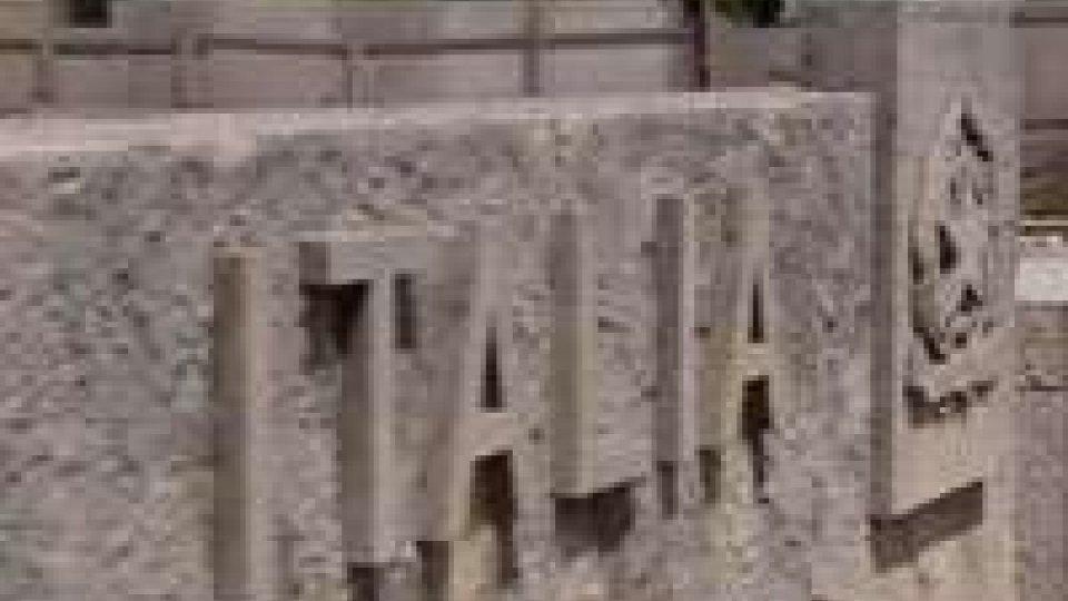 """""""La ratifica dell'accordo italo-sammarinese slitta alla prossima legislatura""""""""La ratifica dell'accordo italo-sammarinese slitta alla prossima legislatura"""""""