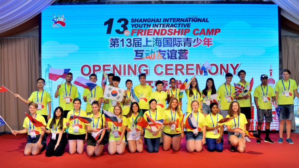 Associazione San Marino-Cina: Shanghai International Youth Interactive Friendship Camp 2019