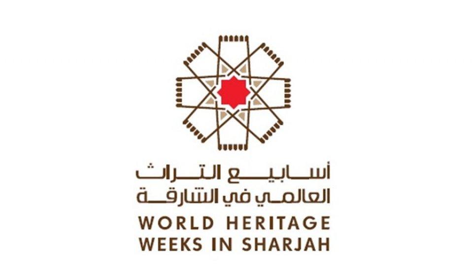 """Ultimi giorni per partecipare a """"Sharjah Heritage week"""" evento aperto ad artigiani e produttori Rsm"""