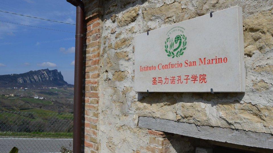 Istituto Confucio San Marino  圣马力诺孔子学院