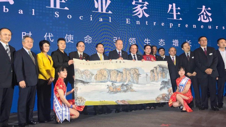 Il Presidente dell'Associazione San Marino-Cina Gian Franco Terenzi a Pechino per il 5° Forum Mondiale sull'ecologia degli imprenditori sociali