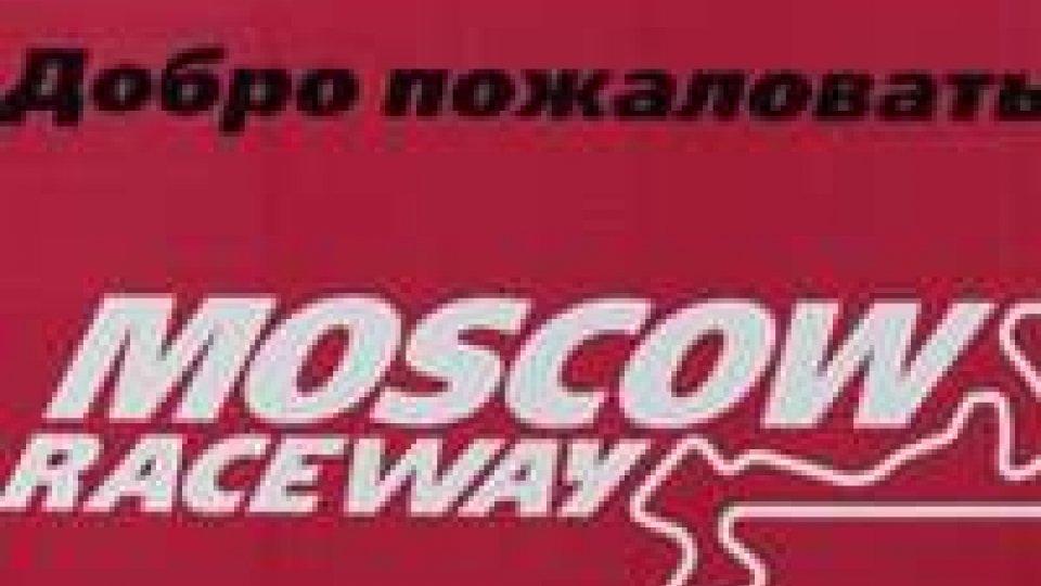 Sbk cancellata la tappa del mondiale in Russia
