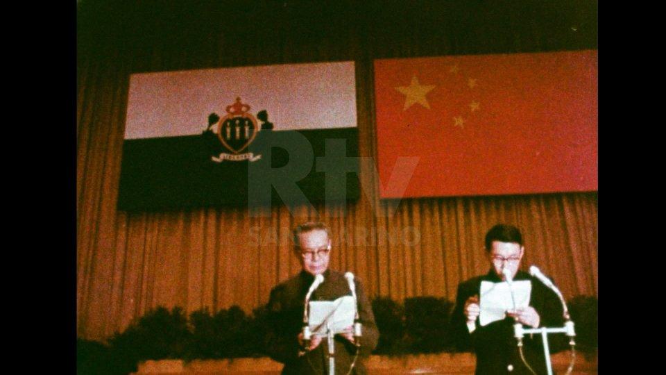 """""""Oltre l'amicizia"""": dal 6 maggio le celebrazioni per l'anniversario delle relazioni ufficiali tra San Marino e Cina"""