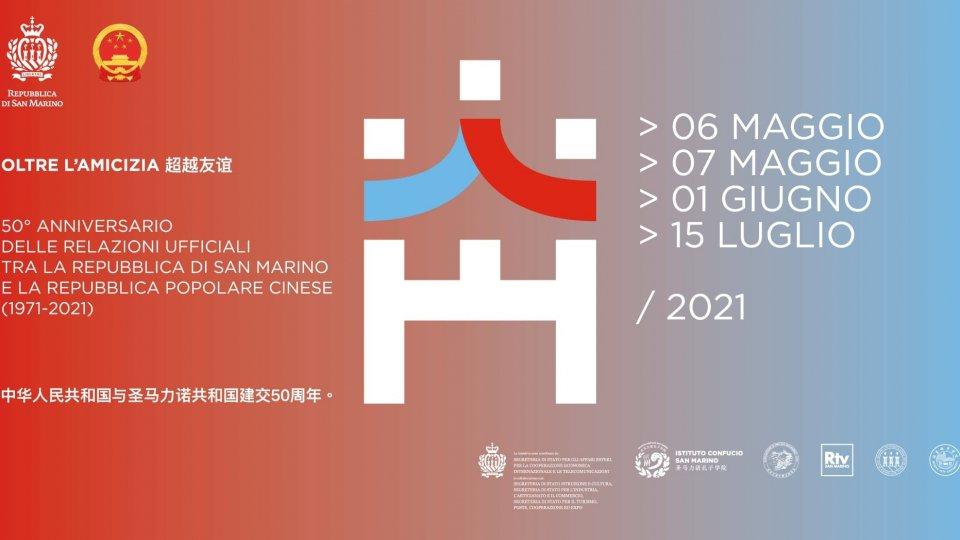Comunicato congiunto alla stampa in occasione del 50° anniversario di stabilimento delle relazioni ufficiali tra la Repubblica Popolare Cinese e la Repubblica di San Marino