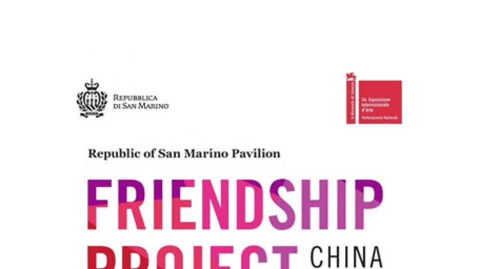 Istituti Culturali: Yishan dona un'opera a San Marino