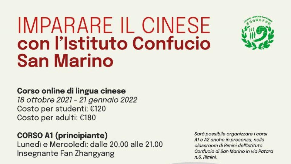 Corsi di cinese online all'Istituto Confucio di San Marino