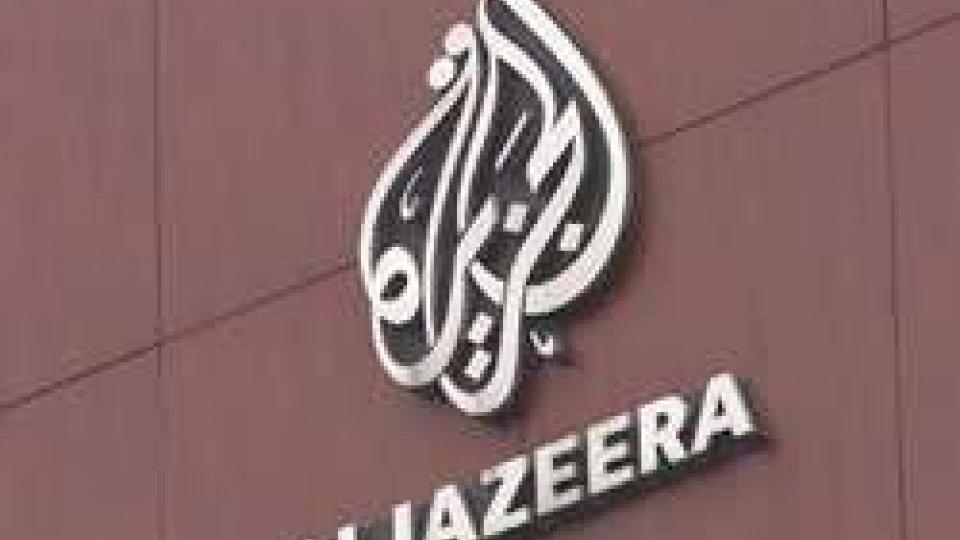 San Marino: operativo da oggi l'Accordo RTV-Al Jazeera BalkansSan Marino: operativo da oggi l'Accordo RTV-Al Jazeera Balkans