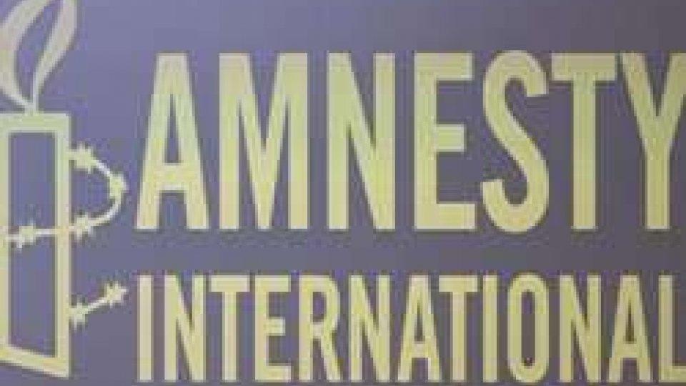 """Amnesty: """"Faremo causa per i respingimenti illegittimi""""Migranti, l'annuncio di Amnesty: """"Faremo causa per i respingimenti illegittimi"""""""