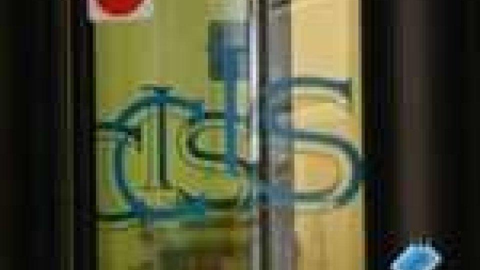 San Marino - Nuove nomine nel CdA del CISNuove nomine nel CdA del CIS