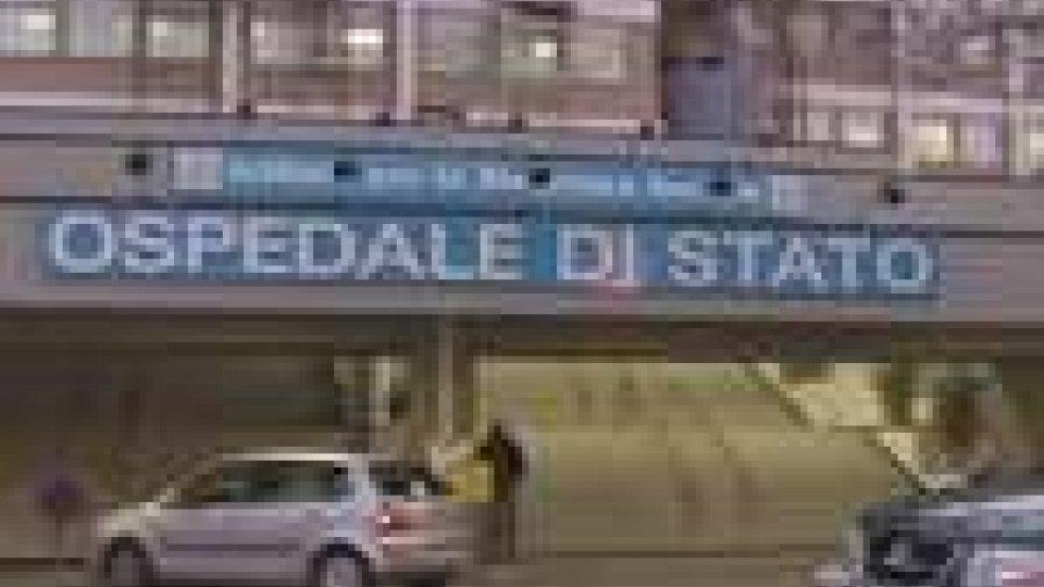 L'ingresso dell'Ospedale di Stato
