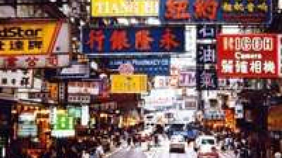 Hong Kong, gara d'appalto aperta anche alle aziende RSM