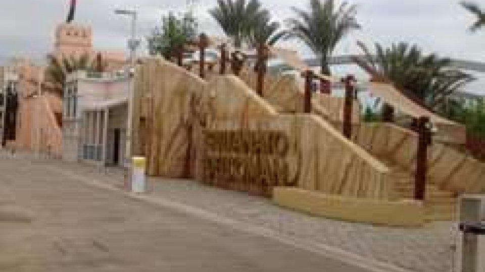 padiglione dell'Oman