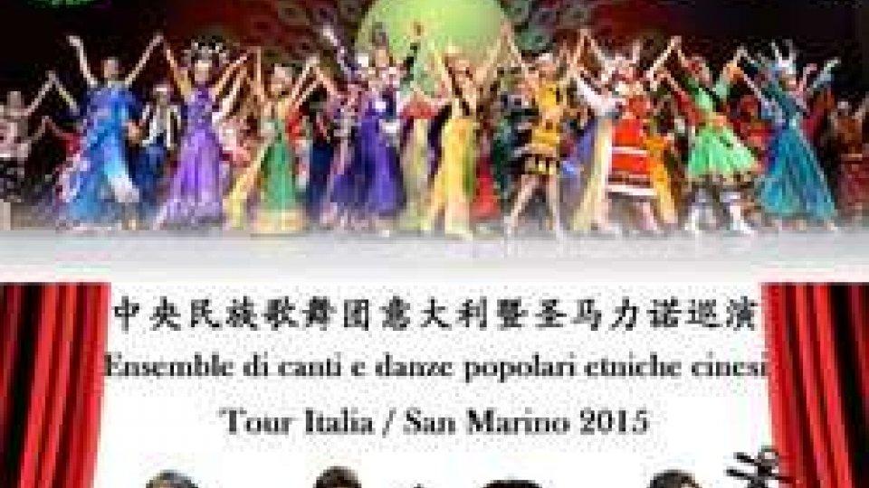 "21 novembre ore 21,00 AL Kursaal spettacolo "" China Central Song and Dance Ensemble"""