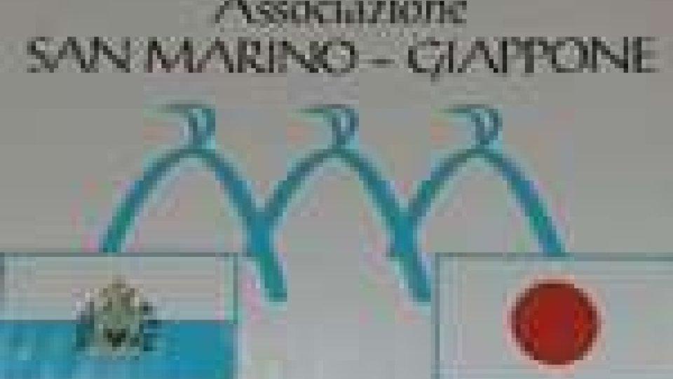Associazione San Marino-Cina