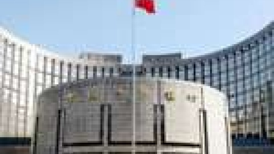 Inflazione: nuova stretta della Cina sulle riserve obbligatorie delle banche