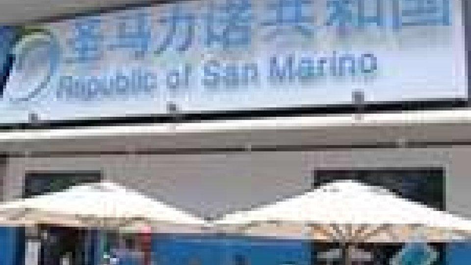 San Marino - Expò Shangai: il bilancio del Commissario MaianiExpò Shangai: il bilancio del Commissario Maiani