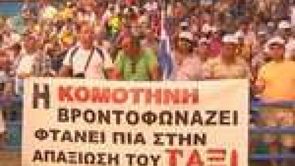 Economia. Nuove misure d'austerity per la Grecia. Raffiche di scioperi