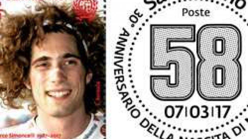 Francobollo per commemorare la nascita di Marco Simoncelli