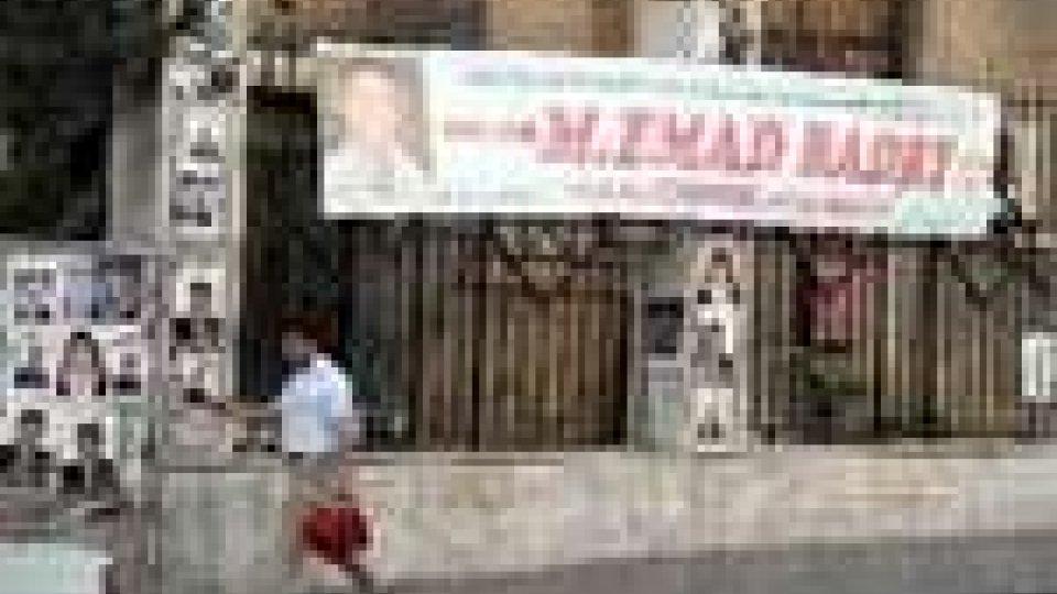 Siria: si vota per eleggere 250 deputati