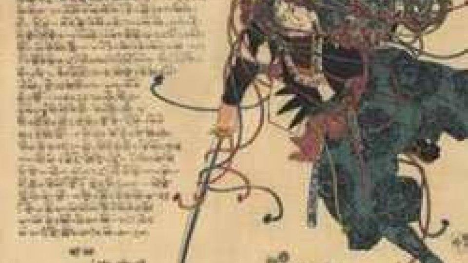 Per conoscere la grande cultura giapponese, incontro pubblico su L'epopea dei Samurai  L'EPOPEA DEI SAMURAI