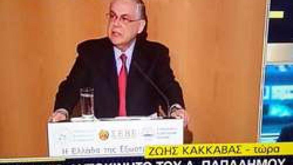 Grecia: esplosione nell'auto guidata dall'ex premier Papademos
