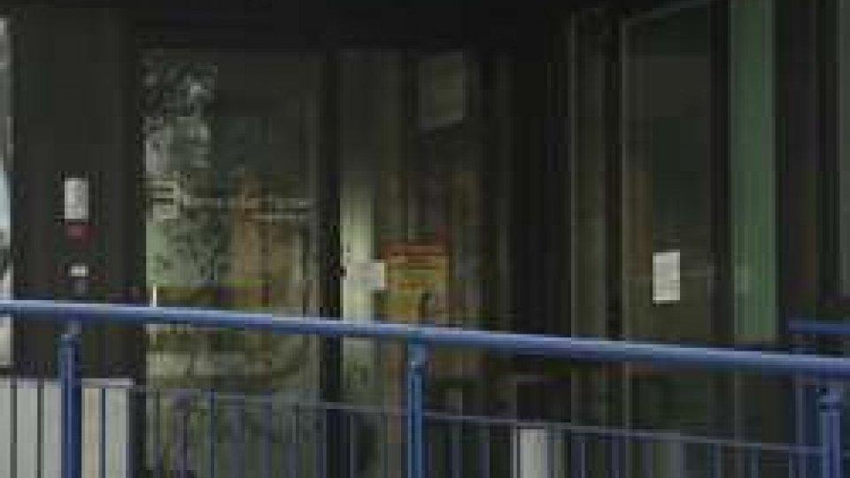 Banca di San MarinoBanca di San Marino: interrotto lo sciopero dei dipendenti iniziato in mattinata