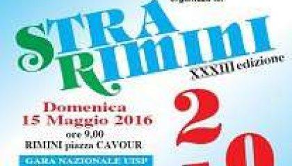 """Bici, la II edizione della """"Gran Fondo Squali Cattolica-Gabicce Mare"""""""