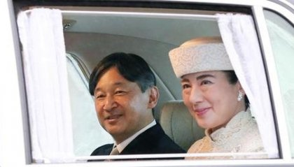 Conferita onorificenza a Naruhito, Imperatore del Giappone