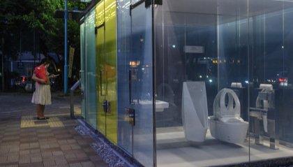 Bagni pubblici trasparenti: l'ultima attrazione di Tokyo