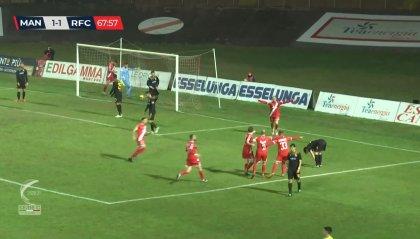 Mantova, ci pensa Ganz: 2-1 sul Ravenna