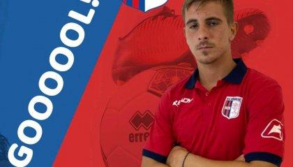 Girone C: a segno anche il sammarinese Filippo Berardi