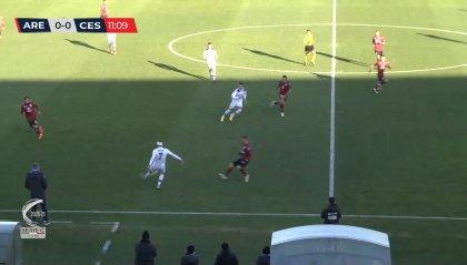 Calcio Mercato: Il Cesena è pronto a sparare il botto Angiulli