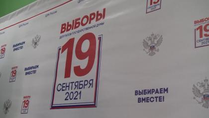 Russia al voto: il partito di Putin quasi al 50%; cresce il Partito Comunista