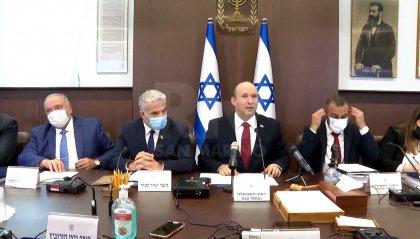 """Israele: il premier Bennett all'ONU """"Le parole non fermano le centrifughe nucleari, non consentiremo all'Iran di avere armi atomiche"""""""