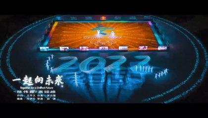 È arrivato l'inno di Pechino 2022