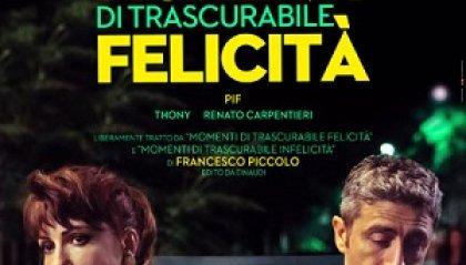 Pif a San Marino Cinema